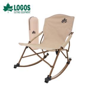 LOGOS ロゴス アウトドア イス Tradcanvas スウィングチェア 73173154 椅子 チェア リラックス ロッキングチェア 収束型 省スペース保管 収納バッグ付き|bespo