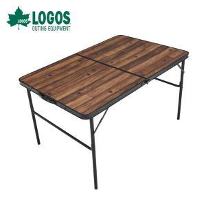 LOGOS ロゴス アウトドア 机 テーブル Tracksleeper ディナーテーブル 12080 73188006 ダイニングテーブル 高さ2段階調節 ローポジション ハイポジション|bespo