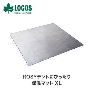 LOGOS ロゴス アウトドア テントマット ROSY テントにぴったり保温マット XL 73832020 XLサイズ 幅260×奥行260cm XLサイズ 保温マット 断熱シート|bespo