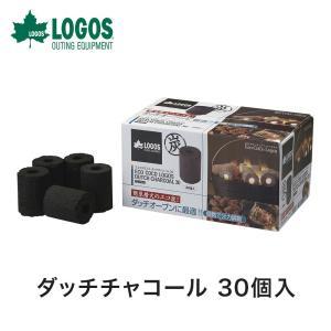 LOGOS ロゴス アウトドア 燃料 炭 エコココロゴス・ダッチチャコール30 30個入 83100...