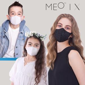 一家族5点まで マスク 子ども用 3枚入り KN95対応 使い捨て PM2.5 PM0.1 超微粒子 99%カット 個包装 おしゃれ かっこいい かわいい 立体マスク bespo