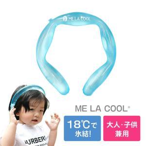 ネッククーラー ネック アイスバンド MELACOOL 保冷剤 クーラー 首もと ひんやり 夏 外 熱中症対策 暑さ対策 冷却 スポーツ 現場作業|bespo