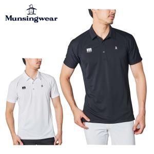 セール Munsingwear マンシングウェア メンズ ウェア ゴルフ シャツ 吸汗速乾 UPF50 サンスクリーン クーリング 3D 半袖シャツ MEMRJA02 21SS 2021年モデル 春夏 bespo