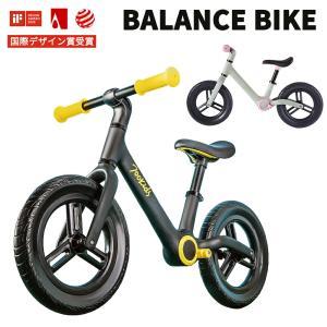 バランスバイク ランニングバイク キックバイク キッズバイク 乗用玩具 nopinopi 700kids 子供 子供用 おもちゃ 2歳〜6歳 子ども プレゼント ペダル無し自転車|bespo