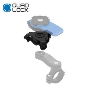 Quad Lock クアッドロック VIBRATION DAMPENER 衝撃吸収ダンパー モーターサイクル バイク用 QLA-VDM|bespo