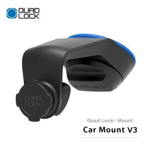 Quad Lock クアッドロック カーマウント Car Mount V3 スマホホルダー 車載 ス...