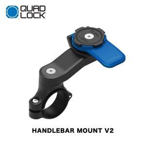 Quad Lock クアッドロック Motorcycle Handlebar Mount V2 モーターサイクルマウント ハンドルバーマウント スマホホルダー 自転車ホルダー QLM-HBR|bespo