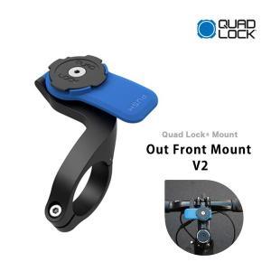 Quad Lock クアッドロック アウトフロントマウント Out Front Mount V2 自転車用 スマホホルダー QLM-OFM-2|bespo