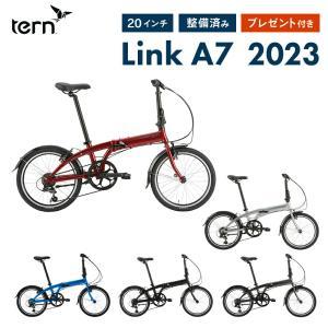 折りたたみ自転車 Tern Link A7 ターン リンク 2022年モデル 20インチ 7段変速 軽量 整備済み 鍵・ライトプレゼント 通勤 通学|bespo