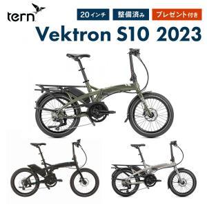 Tern ターン Vektron S10 ヴェクトロン 電動アシスト  20インチ 10段変速 折りたたみ自転車 2021年モデル 通勤 通学 送料無料|bespo