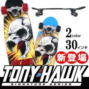 5/27まで500円引きクーポンプレゼント スケートボード シグネチャーモデル SCREAMING HAWK 30×8.25インチ ダブルキック クルーザー|bespo