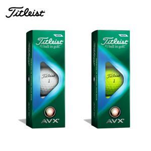 2個以上同時購入で送料無料 TITLEIST タイトリスト AVX 3球入 2020年モデル ゴルフボール 1スリーブ T9012S T9112S ホワイト イエロー|bespo