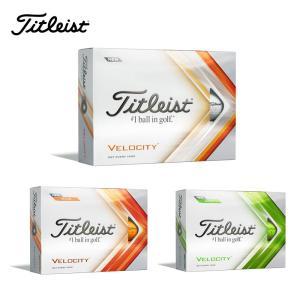 TITLEIST タイトリスト velocity 12球入 ベロシティ 2020年モデル ゴルフボール 1ダース T8025S T8225S T8325S ホワイト オレンジ ピンク|bespo