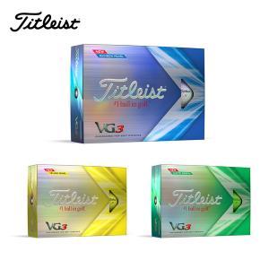 TITLEIST タイトリスト VG3 12球入 2020年モデル ゴルフボール 1ダース T3026S ホワイト オレンジ ピンク|bespo