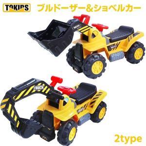 乗用玩具 ショベルカー ブルドーザー 足けり 乗れる 砂場 はたらくくるま おもちゃ 重機 子ども 子ども玩具 外遊び 車 室内玩具|bespo