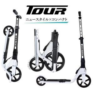キックボード キックスクーター キックスケーター RAYSEN TOUR CK-200 レイセン ツアー 前ウィールサイズ200mm 折りたたみ