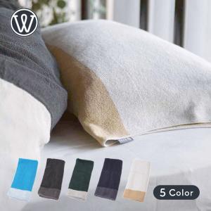 WARP ワープ のびのび ピローケース 枕カバー 枕ケース タオル 清潔 臭い対策 寝汗 誕生日 ギフト プレゼント ピローカバー コットン タオル地 パイル地|bespo