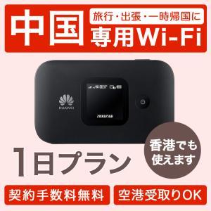 wi-fi モバイル ポケット モバイルバッテリー 充電 変換アダプター 回線 同時8台使用 出張 旅行 会議 インターネット データ通信 中国 香港 マカオ