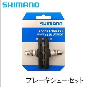SHIMANO シマノ ブレーキシューセット BR-M530 BRAKE SHOE & NUT SE...