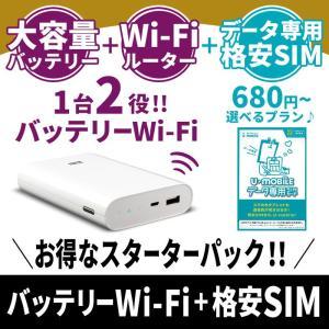 5/27まで500円引きクーポンプレゼント バッテリー内蔵 ...