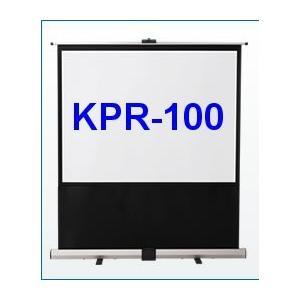 KIC ケイアイシー モバイルスクリーンフロアタイプ100インチアスペクト比:4:3サイズ KPR-100 ※RS-100同等品の商品画像