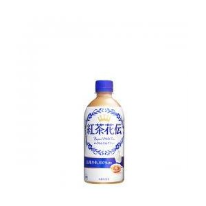 [送料無料]コカ・コーラ紅茶花伝ロイヤルミルク...の関連商品3