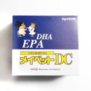 明治ファルマメイベットDC 2g×60包 (犬用サプリメント)