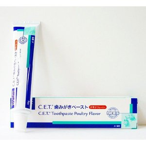 ビルバックCET歯磨きペーストチキンフレーバー 70g   (犬猫用歯磨き)