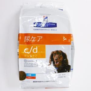 ヒルズプリスクリプションダイエット犬用c/dマルチケア尿ケアドライチキン小粒 7.5kg (動物用療法食)
