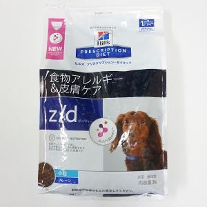 ヒルズプリスクリプションダイエット犬用z/dULTRAアレルゲンフリードライ 3kg (動物用療法食)【Hill'SP】