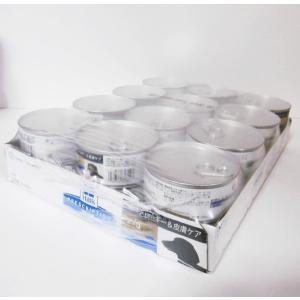 ヒルズプリスクリプションダイエット犬用z/dULTRAアレルゲンフリー缶 156g×24缶 (動物用療法食)