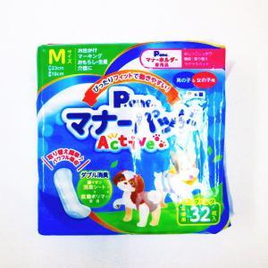 第一衛材男の子&女の子のためのマナーパッド M 32枚  PMP-038 (ペット用おむつ)