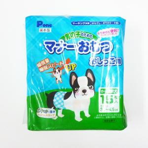 第一衛材新男の子マナーおむつ おしっこ用 小型-中型犬 15枚 PMO-702 (ペット用おむつ)