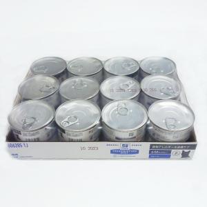 ヒルズプリスクリプションダイエット猫用z/dULTRAアレルゲンフリー缶詰  156g×24缶 (動物用療法食)