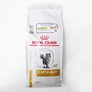 ロイヤルカナン猫用ユリナリーS/O 2Kg×1 (動物用療法食)|best-c-p