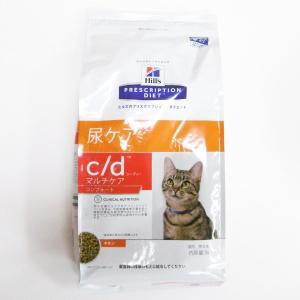 ヒルズプリスクリプションダイエット猫用c/dマルチケアコンフォートドライ 2kg (動物用療法食)