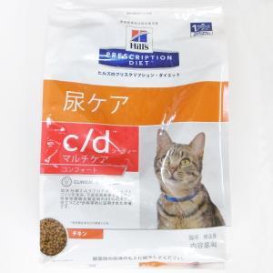ヒルズプリスクリプションダイエット猫用c/dマルチケアコンフォートドライ 4kg (動物用療法食)