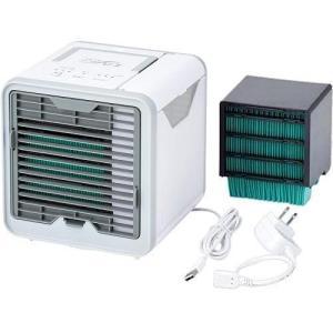 ショップジャパン CCH-R3WS パーソナルクーラー ここひえR3 2021モデル 冷風扇 フィルター×2 ベスト電器PayPayモール店
