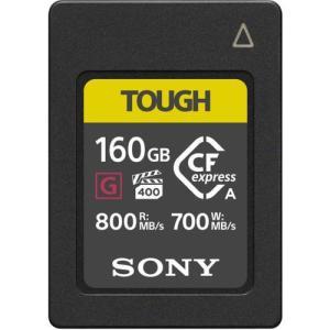 ソニー CEA-G160T CFexpress Type A メモリーカード 160GB