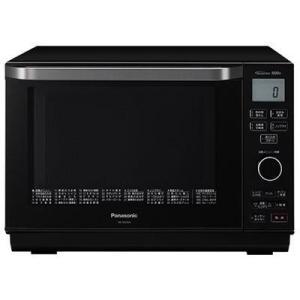 パナソニック NE-MS266-K(ブラック) オーブンレンジ 26L