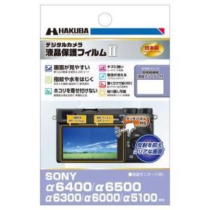《新品アクセサリー》 HAKUBA (ハクバ) SONY α6400 / α6500 専用 液晶保護フィルム MarkIIの商品画像|ナビ