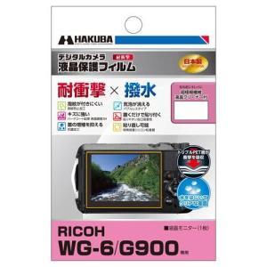 《新品アクセサリー》 HAKUBA (ハクバ) 液晶保護フィルム 耐衝撃タイプ RICOH WG-6/G900 専用 DGFS-RWG6の商品画像|ナビ
