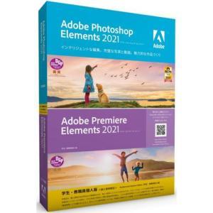 Adobe Photoshop Elements & Premiere Elements 2021 ...
