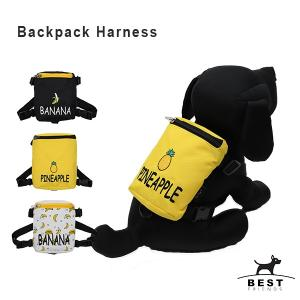 バッグパックハーネス 3Color S M L犬 リュック ハーネス 胴輪軽量 ポケット 犬 カバン バッグ サイズ調整可能 バナナ パイナップル 散歩 刺繍|best-friends