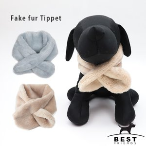 犬 マフラー フェイクファー ティペット    犬 服 犬の服 ドッグウェア アクセサリー マフラー 秋 冬 ふわふわ もこもこ 着脱簡単|best-friends