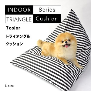 INDOOR 三角クッション / L ラージサイズ  / 7Color / 犬 ベッド クッション マイクロファイバー 洗える カバー おしゃれ|best-friends