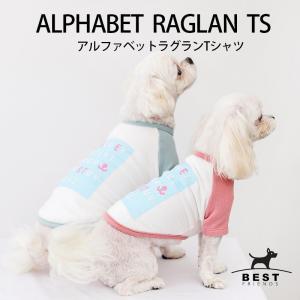 アルファベットラグランTシャツ     ,XXL  犬 服 犬の服 ドッグウェア Tシャツ  秋 冬 おしゃれ かわいい パステル コットン 綿100% プリント|best-friends