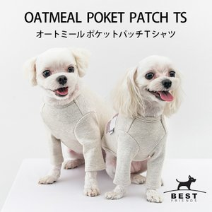 オートミールポケットパッチTS    ,XXL  犬 服 犬の服 ドッグウェア Tシャツ  秋 冬 おしゃれ かわいい おしゃれ キレイめ コットン 綿100% ポケット|best-friends