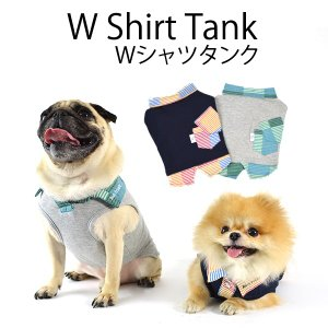 Wシャツタンク / 犬 服 犬の服 ドッグウェア 洋服 おしゃれ コットン チェック ポケット 綿100%|best-friends