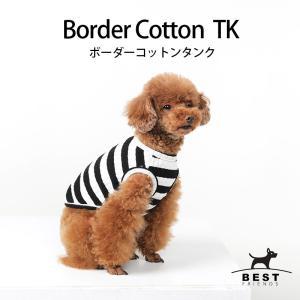 BF ボーダータンク   ,XXL犬服 犬の服 ドッグウェア夏 タンクトップ ノースリーブ スタッフ  綿 コットン 100%|best-friends